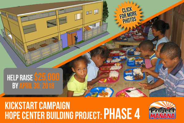 The Hope Center: Donate Today!